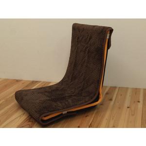 座椅子カバー あったか 洗える 座イスカバー 「レーヌ」 48×145cm 座椅子 カバー 椅子 いす イス 洗える 洗濯可 【材質】  表面:ポリエステル 裏面:ポリエステル 2